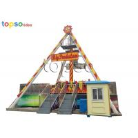 Wholesale Thrill Pendulum Roller Coaster Bottom Drive 24 Seats Giant Frisbee Ride from china suppliers