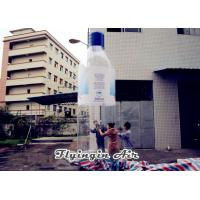 Wholesale 5m Height Advertising Transparent Bottle Inflatable Bottle for Outdoor from china suppliers