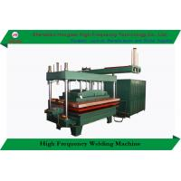Wholesale 27.12 Mhz High Frequency Sealing Machine Servo Motor Driven For Inflatable Toys from china suppliers