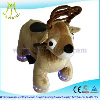 Wholesale Hansel stuffed animal ride shop display animal 4 wheels toys car from china suppliers