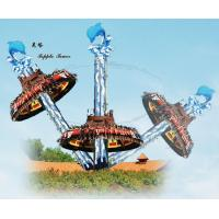 Wholesale Topple Tower Screamin Swing Carnival Park Equipment , 32 Person from china suppliers