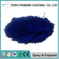 Wholesale RAL 1014 Ivory Epoxy Polyester Powder Coating For Electronic Enclosures from china suppliers