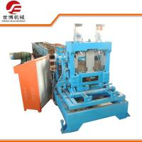 Wholesale Metal CZ Purlin Roll Forming Machine With Interchangeable Cutter Device from china suppliers
