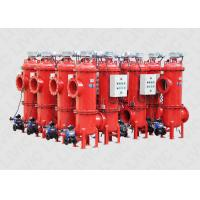 Wholesale Back Flushing Filters Auto Fill , Auto Back Flushing Filter For Injection Water Filtration from china suppliers