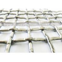 Wholesale Heavy Duty Crimped Wire Mesh Aisi304 316L For Pharmaceuticals Industry / Food Industry from china suppliers
