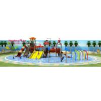 China Modern Design Water Play Equipment Plastic LLDPE Nontoxic High Technical Standards on sale