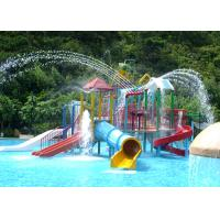 Wholesale Parent - Child Water Playground Equipment Theme Play For 30 Riders from china suppliers