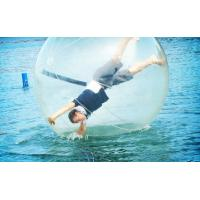 Wholesale inflatable dance ball/dance ball from china suppliers