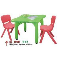 Quality Plastic Table & Chair for sale