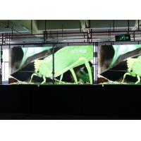 Wholesale HD Outdoor LED Advertising Screens , P6 Led Video Display Board 7000cm/d from china suppliers