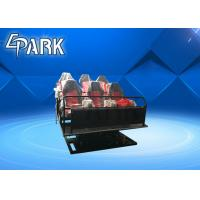 Wholesale Amusement Park Motion Cinema Roller Coaster Simulator / Mini 5d Film Game Machine from china suppliers