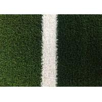 Wholesale PE + PP Indoor Sports Flooring / Fire Resistant Fibrillated Yarn Decorative Fake Grass from china suppliers