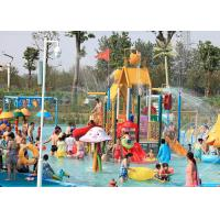 Buy cheap Outdoor 30 People ISO Water Playground Equipment from wholesalers