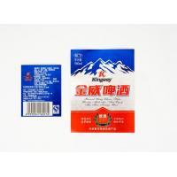 Quality Heat Resistant Waterproof Beer Bottle Labels , Beer Bottle Stickers for sale