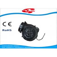 Wholesale Centrifugal Blower Fan from Centrifugal Blower Fan