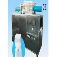 Wholesale Single Head Dry Ice Machine , Dry Ice Blasting Equipment Output 500kg/H from china suppliers