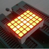 Wholesale Yellow 14 Pins Square LED Matrix Screen , 5x7 LED Matrix Waterproof from china suppliers