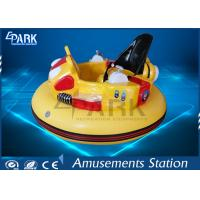 Wholesale Inflatable Children's Bumper Cars Battery Operated 360 Degree Rotation Function from china suppliers