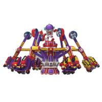 Wholesale Scary Amusement Park Thrill Rides Moon Landing Ride New Type Design from china suppliers