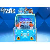 Wholesale Frozen Sharpshooter Water Shooting Machine Arcade Coin Operated Dart Game from china suppliers