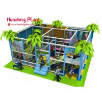 China Soft Play Equipment New Jungle Series 625*505*280 Ball Pool Easy To Maintain on sale