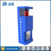 Wholesale Anti Vandal Emergency Help Point For Car Parking Lots from china suppliers