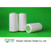 Wholesale 2/20 Raw White Textile Yarn Polyester Spun Yarn For Sewing Thread from china suppliers