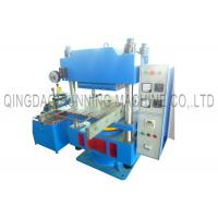 Wholesale O Ring Rubber Vulcanizing Press Machine 600 * 600mm Heating Plate Size from china suppliers