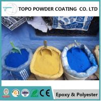 Wholesale Energy Saving Epoxy Polyester Powder Coating For Household / Furniture RAL 1018 Color from china suppliers