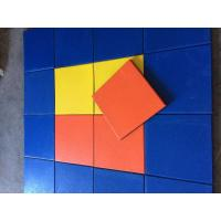 Wholesale Play Ground Outdoor Rubber Mats Multicolor Square Tile 500x500x(15-50)Mm from china suppliers