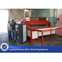 Wholesale Double Line Wire Netting Machine , Wire Weaving Machine Multi Purpose from china suppliers