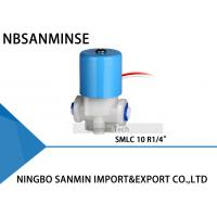 "Wholesale Plastic Brass Solenoid Valve Normally Closed Direct Acting R 1/4"" Quick Connected Pipe from china suppliers"