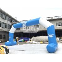 Wholesale Custom Oxford PVC Outdoor Inflatable Advertising Products / Inflatable Entrance Arch from china suppliers