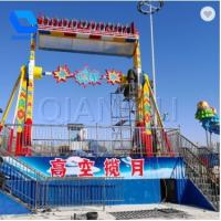 Wholesale Thrilling Amusement Park Rides , Top Spin Carnival Ride For Outdoor Playground Equipment from china suppliers