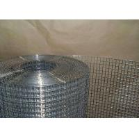 Wholesale Durable Pvc Coated Welded Wire Mesh Standard Aperture Size For Enclosure Works from china suppliers