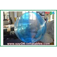 Wholesale PVC / TPU Inflatable Water Games Rolling Ball / Zorb Ball Transparent from china suppliers