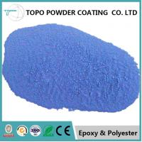 Wholesale Epoxy Polyester Anti Rust Coating For Steel , RAL 1015 Internal Pipe Coating from china suppliers