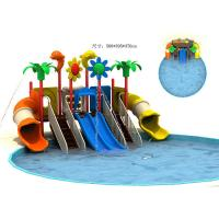 Wholesale Customized Color Water Playground Equipment Easy Installation CE Compliant from china suppliers