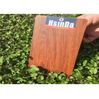 Wholesale Excellent flexibility Powder Coating UV Resistance 3D Wood Grain Effect Heat Transfer Printing from china suppliers