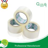 Quality Factory Manufactured No Bubble Waterproof Scotch BOPP Adhesive carton sealing tape for sale