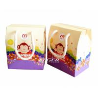 Wholesale Smart Custom Gift Packaging For Children , Portable Paper Candy BoxWith Handles from china suppliers