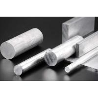 Buy cheap Extruded Aluminum Bar 7075 Round/Hexagonal Bar For Aerospace Use from wholesalers