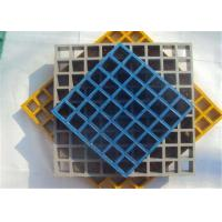 China Frp Colorful Plastic Floor Grating High Strength Chemical Resistant on sale