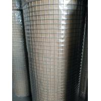 Wholesale Hot Dipped Galvanised Weld Mesh Rolls ,  Welded Wire Fence Panels Square Hope Shape from china suppliers