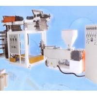 China PVC Thermal Shrinkage Blown Film Plant With Pillar Under Electric Lift SJ45X26-Sm700 on sale