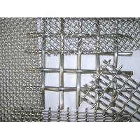 Wholesale Galvanized Iron Crimped Woven Wire Mesh Metal Pvc Coated Durable For Fence Panel from china suppliers