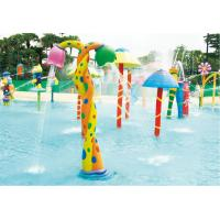 Wholesale water park playground equipment amusement aqua park equipment family water world for commercial from china suppliers