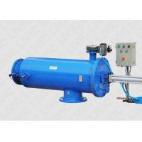 Wholesale Bernoulli Filter For Ultra Clean White Water Filtration 30 - 6500 M³/H Flow Rate from china suppliers