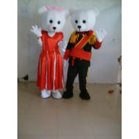 Wholesale NO.3510 Pizza food fur costume from china suppliers