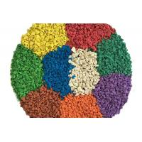 Wholesale High Flexibility EPDM Rubber Granules For Environmental Protection Material from china suppliers